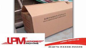 thung-carton-cu-5-lop-40x40x40cm